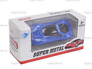 Игровая машина для мальчика, металлическая, JP0013, отзывы