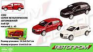 Машина металл 1:43 AUDI Q7, 3 цвета, 4302, фото