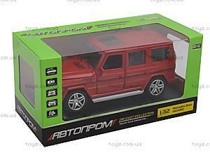 Машина серии «АВТОПРОМ», звук и свет, 3201G, отзывы