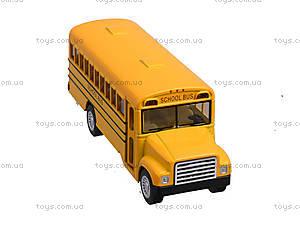 Металлическая модель машины «Школьный автобус», KS5107W, отзывы