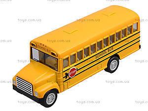 Металлическая модель машины «Школьный автобус», KS5107W, цена