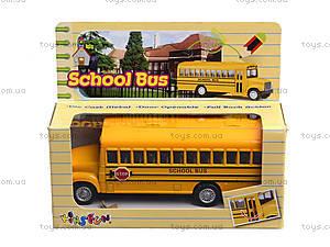 Металлическая модель машины «Школьный автобус», KS5107W, игрушки