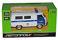 Машина металлическая автобус «Полиция», 6402C, отзывы