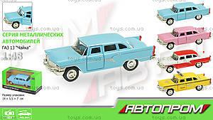Машина металлическая «Автопром», 6410ABEF