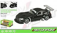 Машина металлическая BMW, 68251A, купить