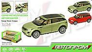 Машина металлическая Range Rover Evoque, 68244A, фото