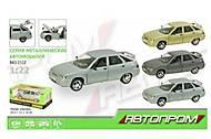 Машина металлическая ВАЗ 2112 Автопром, 21099, отзывы