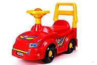 Машина «Мое первое авто», 2483, детские игрушки