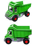 Детский грузовик «Multi truck», 39300, отзывы