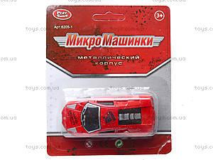 Металлическая машина «Микро», 6205-2A, купить