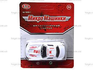 Металлическая машина «Микро», 6205-2A, цена