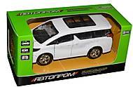 Машина минивэн белый, 7797, отзывы