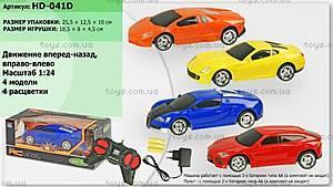 Машина на радиоуправлении, HD-041D