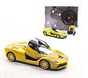 Машина на радиоуправлении детская «Ferrari» желтая, XY014D