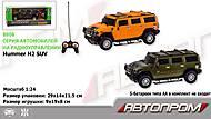 Машина на радиоуправлении Hummer H2 Автопром, 8806(27020), отзывы
