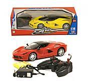 Машина на радиоуправлении lkz vfkmxbrjd «Ferrari», 839A