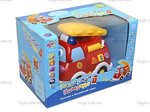 Машина «Пожарная команда», 9163, детские игрушки