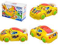 Музыкальная машинка «Покемон», 828-37, купить