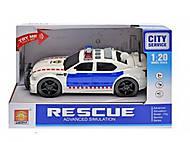 """Инерционная машинка """"Полиция"""" со звуковыми и световыми эффектами, WY500D, игрушка"""