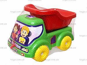 Детская машина-самосвал №1, 3681, отзывы