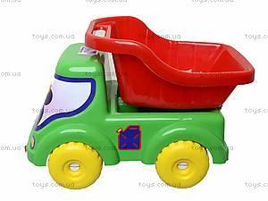 Детская машина-самосвал №1, 3681, детские игрушки