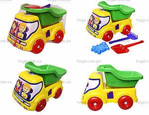 Детская игрушка «Машина-самосвал №2», 3682