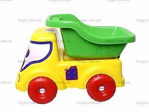 Детская игрушка «Машина-самосвал №2», 3682, игрушки