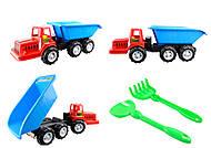 Машина-самосвал «Гранд Трак», 08-808, toys