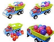 Игрушечный самосвал «Орел Б» с 15 шариками, 07-713-4, купить