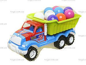 Игрушечный самосвал «Орел Б» с 15 шариками, 07-713-4, игрушки