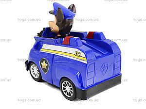 Машина игрушечная «Щенячий патруль», XZ-347A, цена