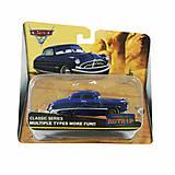 Машина синяя металлическая, 2367-61, отзывы