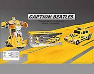 """Машина трансформер """"Beatle"""" желтый, 168G-49A, фото"""