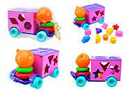 Детская машина «Тигренок», 39177, детские игрушки