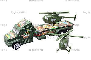 Игрушечная военная машина с вертолетом, 1658A, отзывы