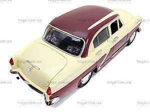 Машина Волга-21 «Ретро-автопарк», 9620-B, отзывы