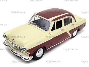 Машина Волга-21 «Ретро-автопарк», 9620-B, игрушки
