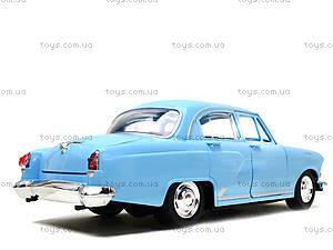 Игрушечная машина Волга «Ретро-автопарк», 9620-A, toys.com.ua