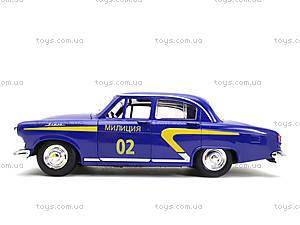 Милицейская машина Волга «Ретро-автопарк», 9620-E, детские игрушки