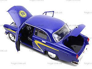 Милицейская машина Волга «Ретро-автопарк», 9620-E, іграшки