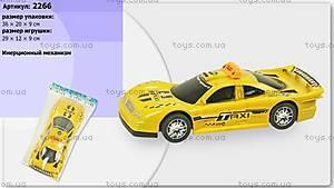 Машина игрушечная инерционная для деток, 2266