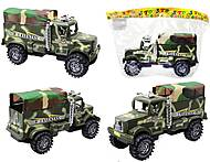 Военная инерционная машина, 821-11, отзывы