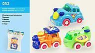 Машина инерционная детская 3 вида, 052