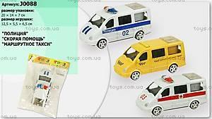 Машина инерционная Полиция, Скорая, Такси, J0088
