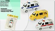 Машина инерционная Полиция, Скорая, Такси, J0088, отзывы