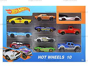 Металлисеская машинка Hot Wheels, 10 штук, 1604-2, фото