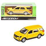 """Машинка """"Ford"""" из серии """"Автопром"""" желтый, 3270, фото"""