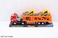 Машинка - грузовик со спецтехникой, 889-1