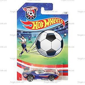 Машинка Hot Wheels серии «Футбол», DJL38, игрушки
