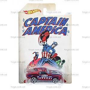 Машинка Hot Wheels серии «Капитан Америка», DJK75, купить